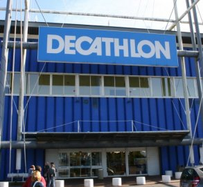 decathlon centre commercial nantes atlantis. Black Bedroom Furniture Sets. Home Design Ideas
